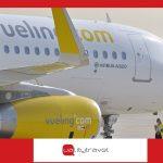 Vueling ottiene 18 slot giornalieri presso l'aeroporto di Parigi Orly